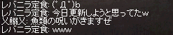 20140621_913.png