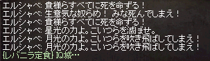 20140626_700.png