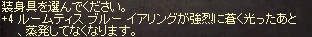 20140626_909.png