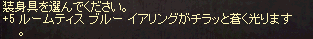 20140626_911.png