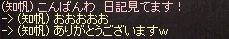 20140626_921.png