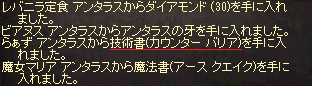 20140704_100.png