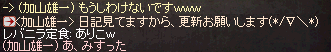 20140704_603.png