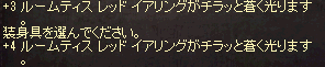 20140704_900.png
