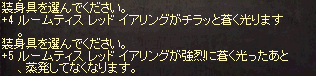 20140704_901.png