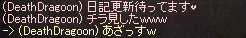 20140707_903.png