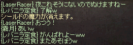 20140728_202.png