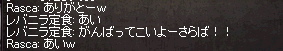 20140728_211.png