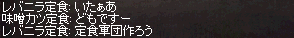 20140728_223.png