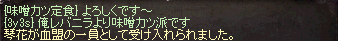 20140728_224.png