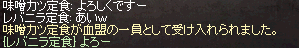 20140728_225.png