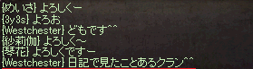 20140728_252.png
