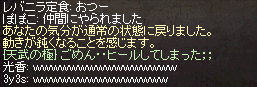 20140728_272.png