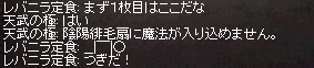20140728_274.png