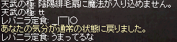 20140728_276.png