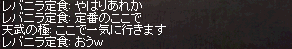 20140728_280.png