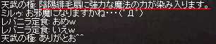 20140728_281.png