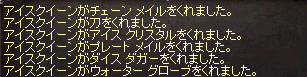 20140728_345.png