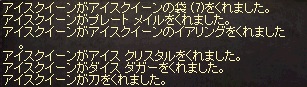 20140728_347.png