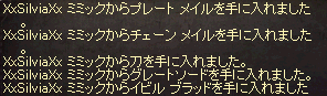 20140728_353.png