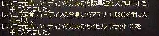 20140728_355.png
