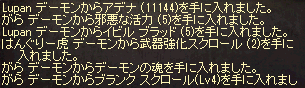 20140728_357.png