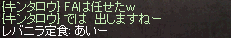 20140728_360_2.png