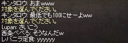 20140728_362.png