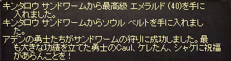 20140728_364.png
