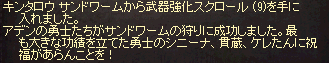20140728_365.png