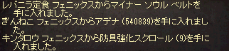 20140728_401.png