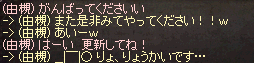 20140728_425.png