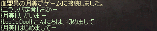 20140728_911.png