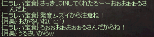 20140728_912.png