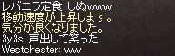 20140819_102.png