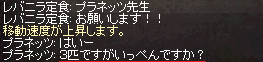 20140819_104.png
