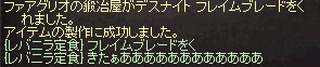 20140902_099.png