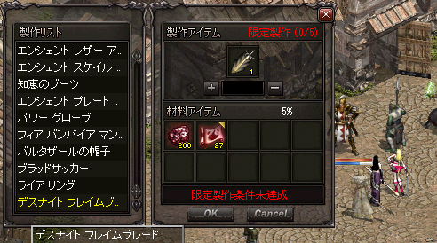 20140902_101.png