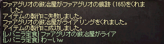 20140902_104.png