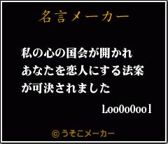 LooOoOool.png