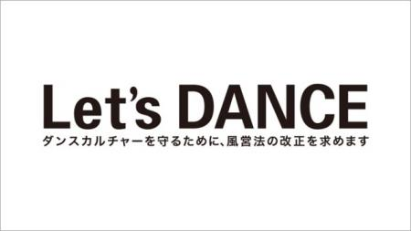 news0719_letsdance_main-640x360_convert_20140415234840.jpg