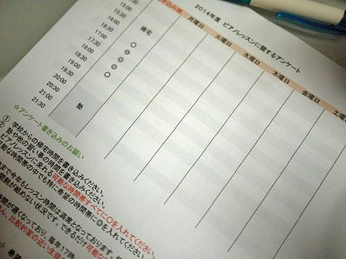 P1510614.jpg