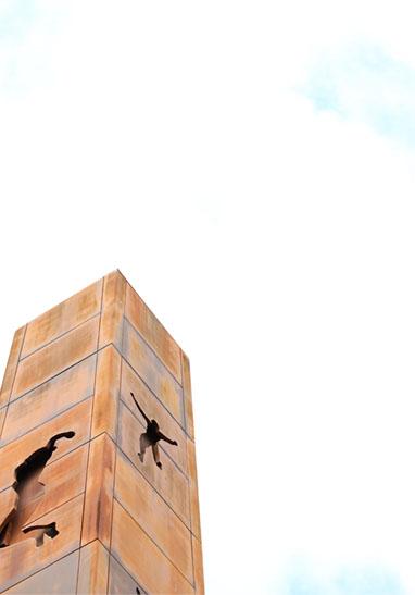 140716シンボルタワー