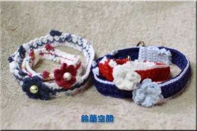 スタークロッシェ柄一枚物Dカン付きと花付き編み首輪鈴付き