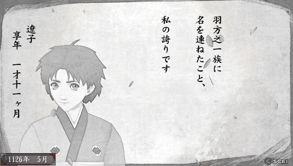 俺屍2_20140725_201801