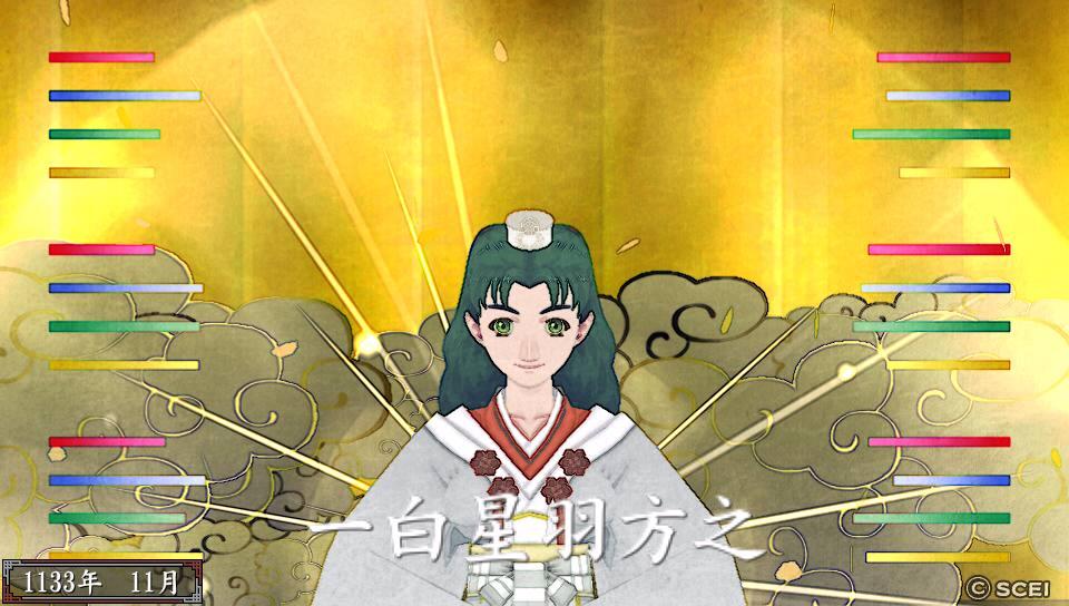 俺屍2_20140813_233300