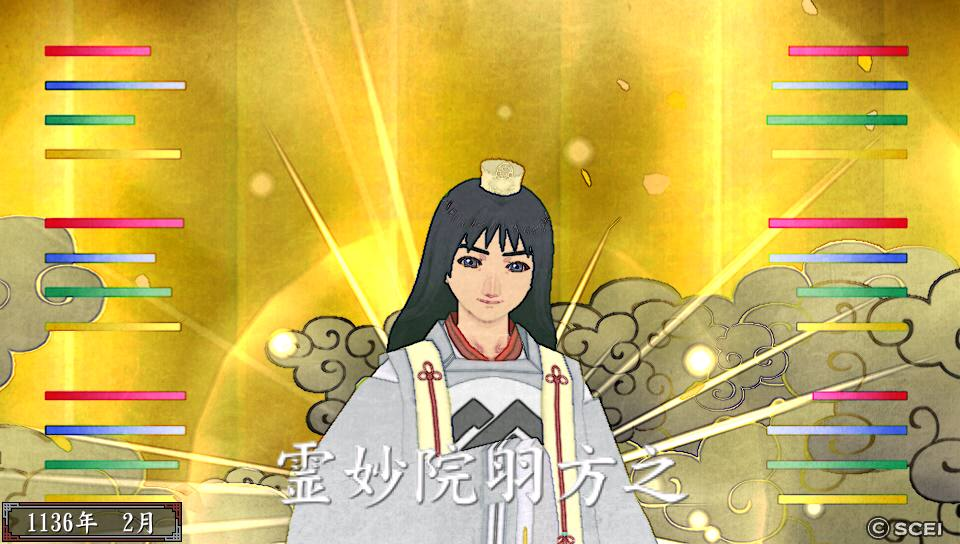 俺屍2_20140817_200829