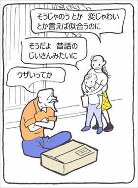 じゃのう語④