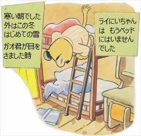happy動物day①