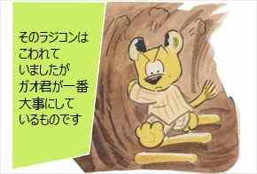 happy動物day④